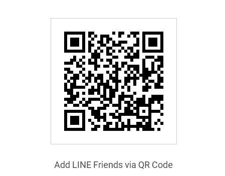 加入時代國際line諮詢